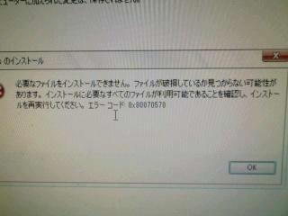 100110_1851~01.jpg